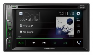 AVH-Z3200DAB 2-DIN-Multimedia-Player